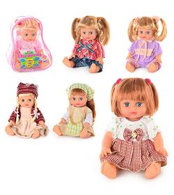 Кукла ОКСАНОЧКА 5138-5079-5141-5143 в рюкзаке