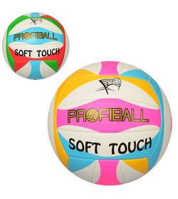 Мяч волейбольный EN 3280 в кульке