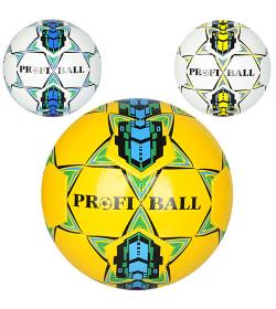 Мяч футбольный EN 3275 в кульке