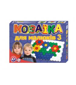 Мозаика 0908 (10шт