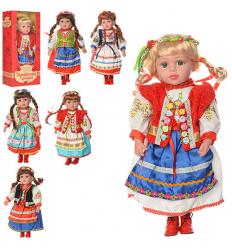 Кукла M 1191 W