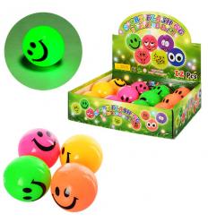 Мяч детский MS 0914 Пищалка, в дисплее