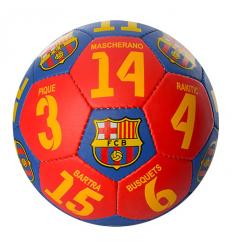 Мяч футбольный-5 2500-33A Клуб