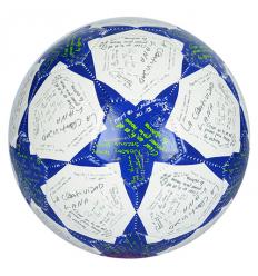 Мяч футбольный-5 EN 3272 в кульке