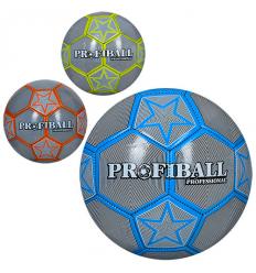 Мяч футбольный EN 3295 PROFI, в кульке