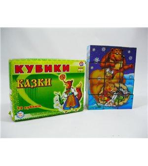 """Кубик """"Сказки"""" 0137"""