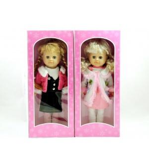 "Кукла ""Маша"" 598758 R/MY 011-012-014"