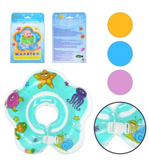 Круг MS 0128 для купания детей