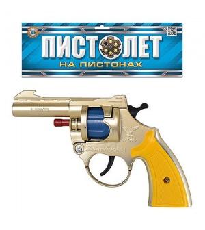 Пистолет A 4 на пистонах