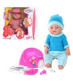 Кукла BB 8001 F