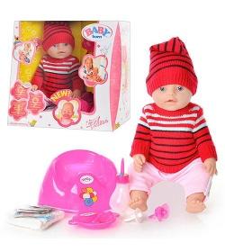 Кукла BB 8001 G