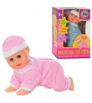 "Кукла ""Пупс"" 3308 ползает"