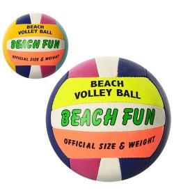 Мяч волейбольный BEACH FUN 1104A