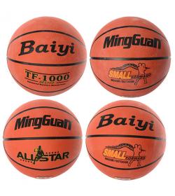 Мяч баскетбольный VA-0029 размер 7