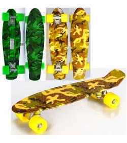 Скейт MS 0852 пенни