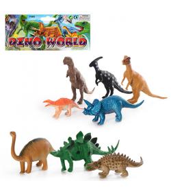 Динозавр 283 в кульке