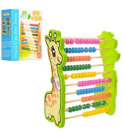 """Деревянная игрушка MD 0963 """"Счеты"""" в кор-ке"""