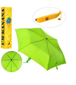 Зонтик детский MK 0873 (50шт)