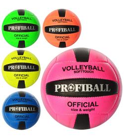 Мяч волейбольный 1107 ABCDE (30шт)