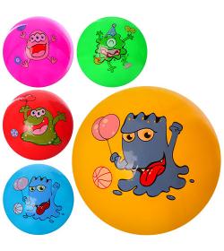 Мяч детский MS 0980