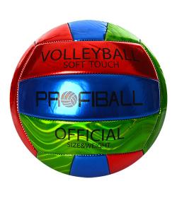 Мяч волейбольный EN 3258 PROFI