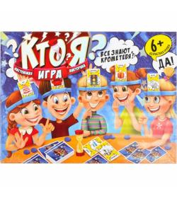 """Игра """"Кто Я"""" HIM-01-01 большая"""