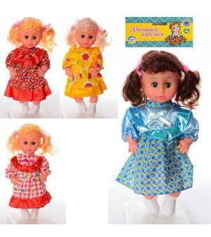 HU Кукла 140 BV плакса, в кульке