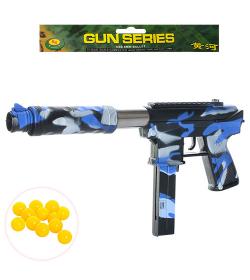 Пистолет 559 на пульках
