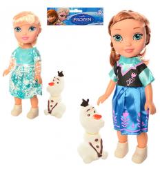 Кукла 315 B FR, в кульке