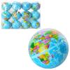 Мяч детский фомовый MS 0241-1 (1уп/12шт) Глобус