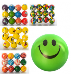 Мяч детский фомовый MS 0734