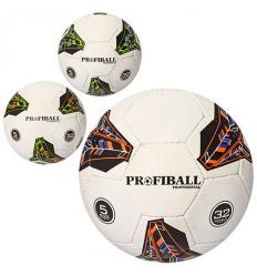 Мяч футбольный-5 2500-60BC PROFI