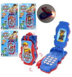 Телефон 854-1D-1G-6B-7B ТЧ, ЩП, FR, DPS, на листе