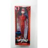 Кукла LB 551 LDC, в коробке