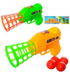 Ловушка M 5669 в кульке
