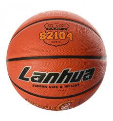 Мяч баскетбольный S 2104 размер 5, в кульке