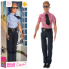 Кукла DEFA 8336