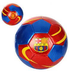 Мяч футбольный HT-0013 размер 5
