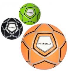 Мяч футбольный 2500-95 ABC PROFI