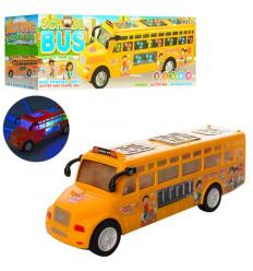 Автобус LX 371 школьный, в коробке