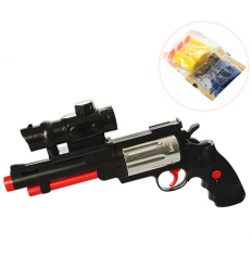 Пистолет H 5-2 в кульке
