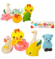 Животные BLS 87-4-11 в кульке