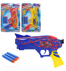 Пистолет 8140 СМ, мягкие пули-присоски, на листе