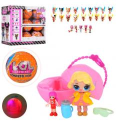 Кукла 24330 LOL, в шаре
