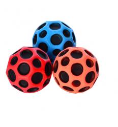 Мяч детский MS 0410