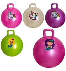 Мяч для фитнеса MS 0485-1 с ручкой, 45 см, в кульке