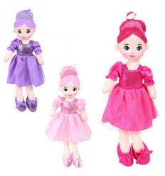 Кукла X 13075 мягконабивная, в кульке