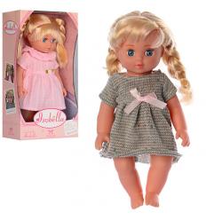 Кукла YL 1702 B в коробке