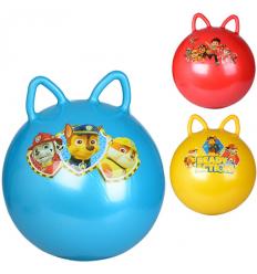 Мяч для фитнеса MS 1583 ЩП, в кульке