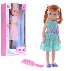 Кукла LS 1488-1B в коробке